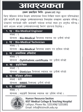 ophthalmic assistant vacancy