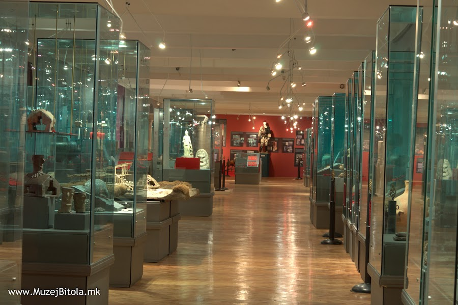 Bitola Museum