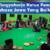 Pambagyaharja Ketua Di Acara Rapat Pemuda Bahasa Jawa