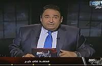 برنامج المصرى أفندى 360 19/3/2017 محمد على خير