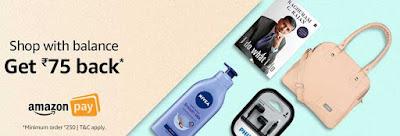 amazon-pay-balance-rs-75-cashback-offer