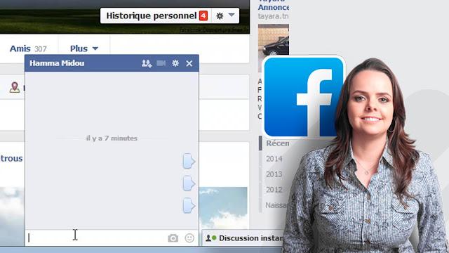 طريقة إرسال رسالة على الفيس بوك لأي شخص أو صفحة حتى لو كان مخفي زر الرسائل