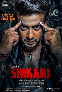 Shikari Bengali Film Cast & Story Review – Shakib Khan & Srabanti