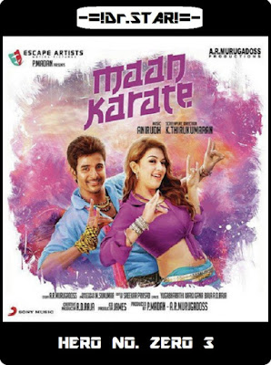 Maan Karate 2014 Dual Audio UNCUT HDRip 480p 450Mb x264