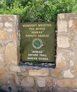 Wąwóz Avakas, Cypr
