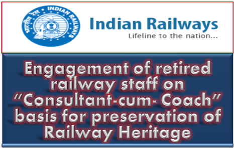 contractual-engagement-of-retired-railway-staff