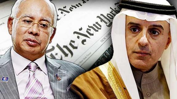 RM2.6 bilion dalam Najib bukan derma - Menteri Luar Arab Saudi