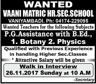 Vanni Matric Hr.Sec.School Conducting Walk-in for Teachers