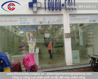Cửa hàng mỹ phẩm Reyou Cell Hàn Quốc tại địa chỉ thửa 15, Lô 22B, Lê Hồng Phong, Ngô Quyền, Hải Phòng là một trong những địa chỉ chuyên cung cấp các sản phẩm về mỹ phẩm Reyou Cell đến từ xứ sở kim chi Korea nổi tiếng ở Hải Phòng.