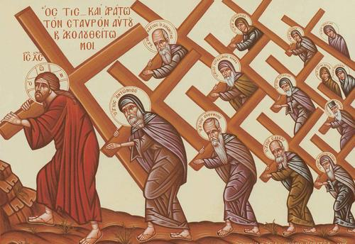 Take up your Cross DAILY and Follow