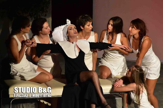 """Ναύπλιο: Ξεκαρδιστική """"Η ΜΗΔΕΙΑ"""" του Μπόστ από  Θεατρική Ομάδα του Μορφωτικού Συλλόγου της Νέας Κίου"""