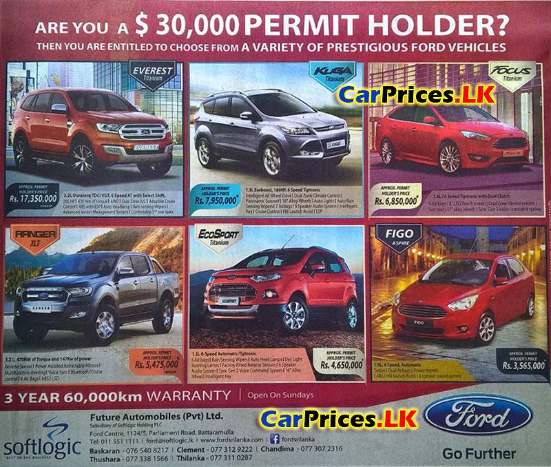 Permit Car Price List