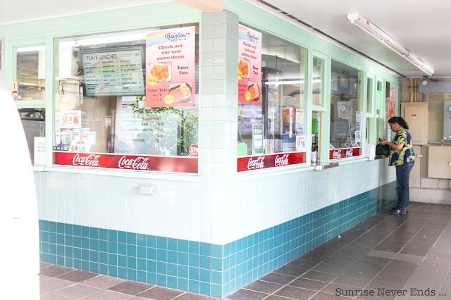 rainbow drive-in,diner,hawaii,honolulu,hamburger,restaurant,city guide,travel guide