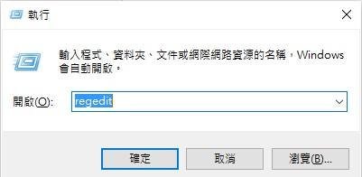 Pejslin 的學習筆記: Windows 10 無法登入SAMBA