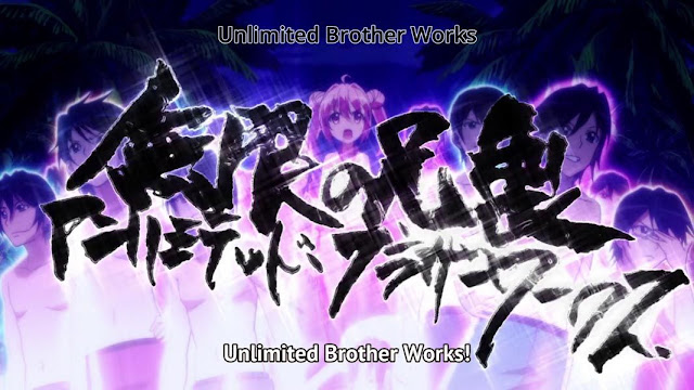 noucome-unlimited-brother-works