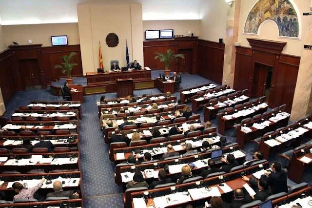 Zaev will Abkommen mit Griechenland in verkürzter Prozedur durchdrücken