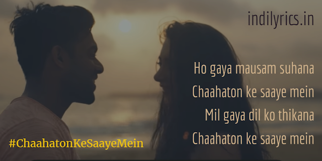 Chaahaton Ke Saaye Mein | Sonu Nigam | audio song Lyrics with English Translation and Real Meaning
