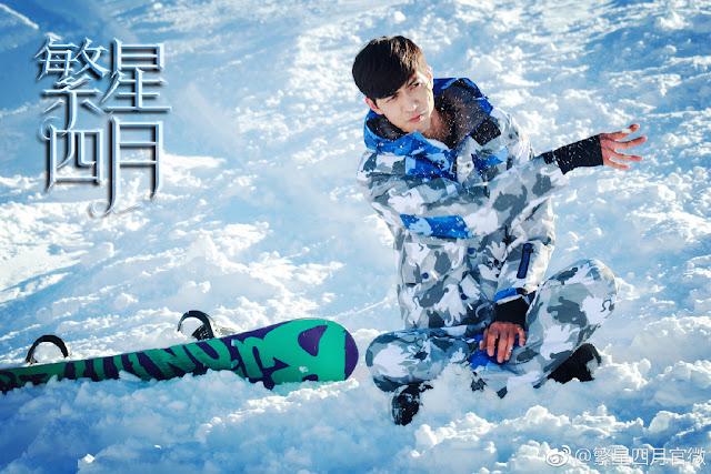 Star April c-drama