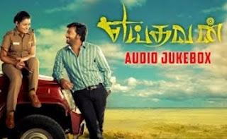 Yeidhavan – Audio Jukebox | Sakthi Rajasekaran, Kalaiarasan, Satna Titus