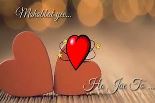 Mohabbat Ho Gayi Whatsapp Status Love Video