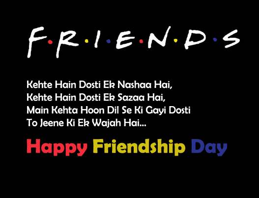 Happy Friendship Day 2017 Animates Images