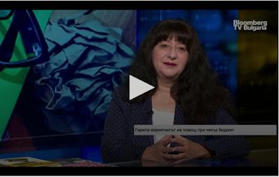 """Guerrilla Marketing в предаването """"В развитие"""" на BloombergTV"""