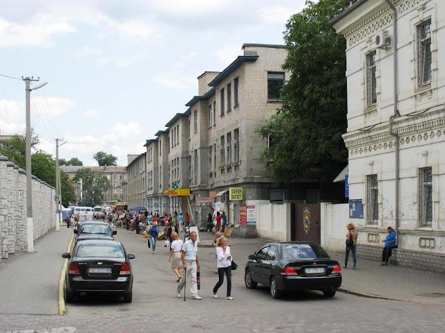 Привокзальная улица Днепр