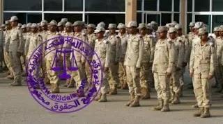 الغياب عن الوحده العسكريه (الجيش)  2018Absence-from-the-army.