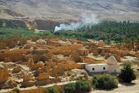 Tamerza Tunisie