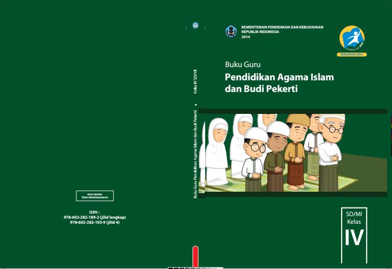 Download Gratis Buku Guru Pendidikan Agama Islam dan Budi Pekerti Kelas 4 SD Kurikulum 2013 Format PDF