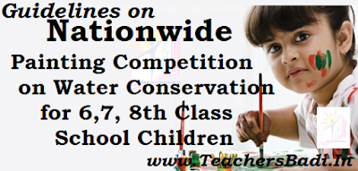 Water Conservation, Painting Competition 2016, 6,7,8th Class Students