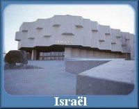 http://expo67-fr.blogspot.ca/p/pavillon-de-lisrael.html