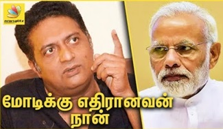 Prakash Raj Quotes that he is an Anti Modi | BJP Controversy