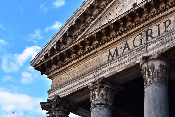 Panteon de Roma. 20 cosas que saber de Roma.
