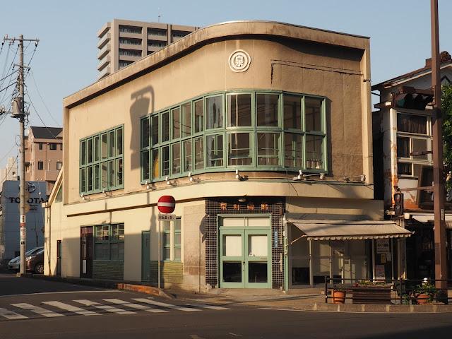 水戸 泉町會館