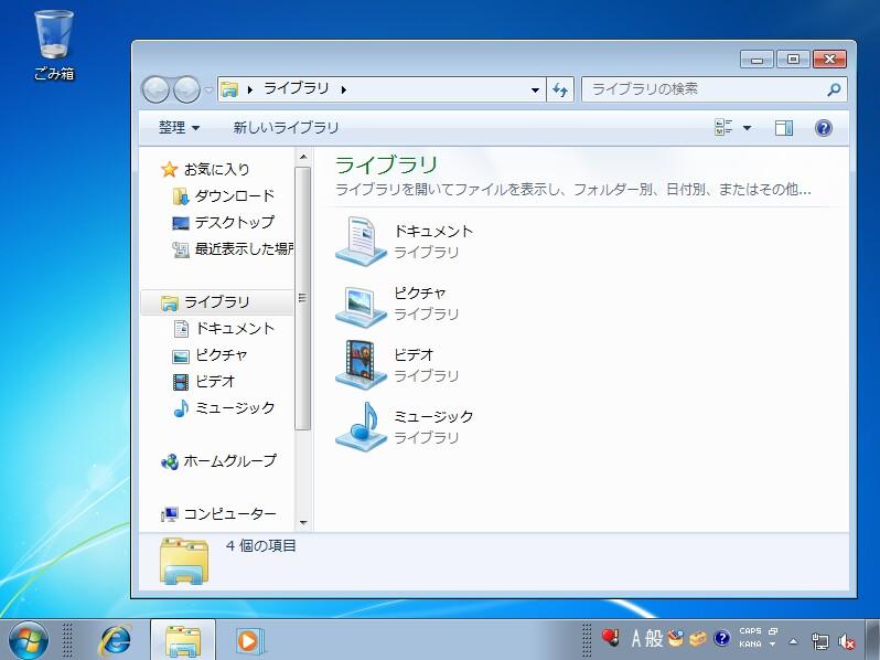 chainloader windows 7 grub2