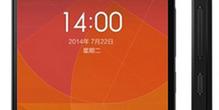 Harga Xiaomi Mi4 Terbaru Januari 2017 - Spesifikasi Kamera Depan 8 MP RAM 3 GB