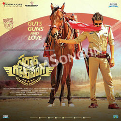 Sardaar Gabbar Singh (2016) Telugu Movie Audio CD Front Covers, Posters, Pictures, Pics, Images, Photos, Wallpapers