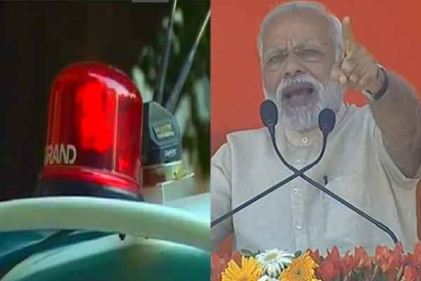 modi-cabinet-end-vvip-culture-only-5-person-allowed-red-light