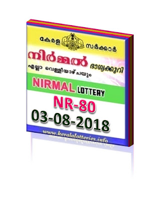 kerala lottery result from keralalotteries.info 20/7/2018, kerala lottery result 03.08.2018, kerala lottery results 03-08-2018, nirmal lottery NR 80 results 03-08-2018, nirmal lottery NR 80, live nirmal   lottery NR-80, nirmal lottery, kerala lottery today result nirmal, nirmal lottery (NR-80) 03/08/2018, NR 80, NR 80, nirmal lottery NR80, nirmal lottery 03.08.2018,   kerala lottery 03.08.2018, kerala lottery-results, keralagovernment, nirmal lottery result, kerala lottery result nirmal today, kerala lottery nirmal today result, nirmal kerala lottery result, today nirmal lottery result, nirmal lottery today   tamil formula 2018, kerala lottery full result, kerala lottery first tips tamil, lottery result 03-08-2018, kerala lottery result 03-08-2018, kerala lottery result nirmal, nirmal lottery result today, nirmal lottery NR 80,   office, kerala lottery hack, kerala lottery how to play in tamil, kerala lottery holi ke baad, kerala lottery history, kerala lottery hindi, www.keralalotteries.info-live-nirmal-lottery-result-today-kerala- results, kerala  result, nirmal lottery results today, facebook, kerala purchase, kerala lottery online buy, buy kerala lottery online result, lottery formula in lottery draw, kerala lottery results, prize, lottery lottery, keralalotteryresult, kerala lottery result, kerala lottery result   lottery evening result, kerala lottery entry number, kerala lottery fax, kerala lottery facebook, kerala lottery formula in tamil today, kerala liveformula, kerala lottery evening, kerala lottery evening result, kerala lottery entry number, kerala lottery fax, kerala lottery today, kerala lottery formula tamil, kerala lottery leak result, kerala lottery final guessing, kerala lottery formula 2018 tamil, kerala lottery drawing machine, kerala lottery entry result, kerala lottery easy head