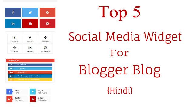 social media follow widget for blogger blog