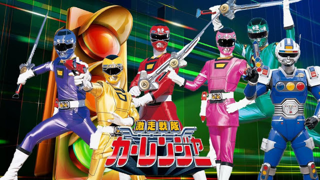 Gekisou Sentai Carranger Episode 01 – 48 BATCH Subtitle Indonesia