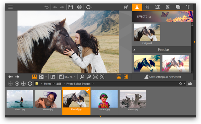The image shows the user experience i.e the look of fotophire software.