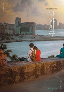 Download Drama Korea Boyfriend Song Hye Kyo Sub Indo