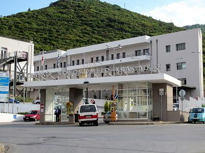 ΑΕΤΟΣ ΧΑΛΚΙΔΙΚΗΣ: Τρία κρούσματα ιλαράς στο Γενικό Νοσοκομείο Χαλκιδικής