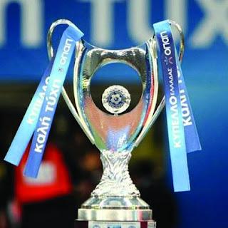 Οι μεταδόσεις από το Κύπελλο Ελλάδας στην Cosmote TV