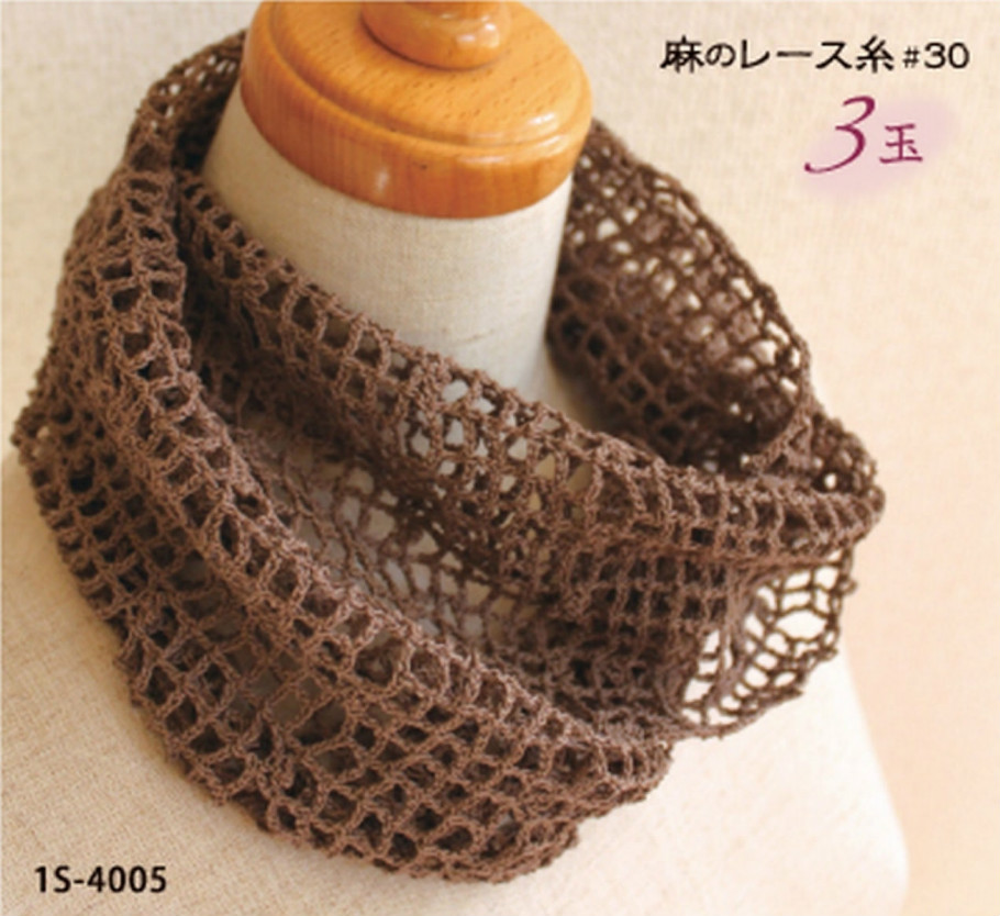 Patron Crochet Bufanda Rejilla