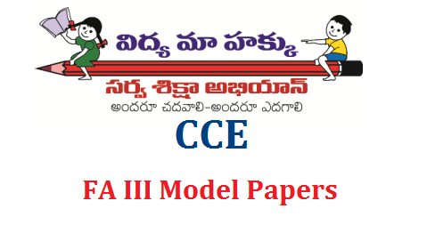 CCE FA-3 Formative Assessment III Model Papers Download Continuous Comprehensive Evaluation CCE FA Model Papers Download Primary Schools CCE Model Papers for 3rd Formative Assessment question Papers Telugu Medium cce-fa-3-formative-assessment-iii-model-question-papers-download