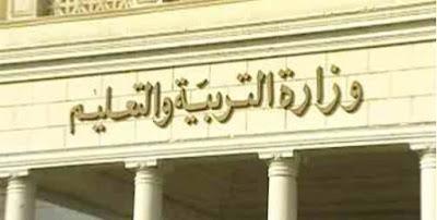 اخبار امتحان علم النفس اليوم الاحد 18-6