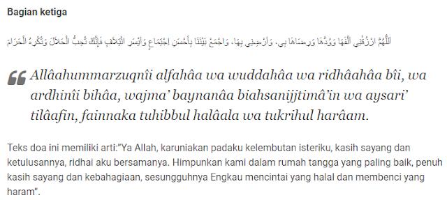 doa setelah akad nikah
